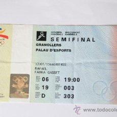 Coleccionismo deportivo: ENTRADA SEMIFINAL BALONMANO OLIMPIADAS BARCELONA 92 SUECIA FRANCIA 1992 XXV JUEGOS OLIMPICOS. Lote 31337858