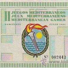 Coleccionismo deportivo: ENTRADA II JUEGOS DEL MEDITERRANEO ESTADIO MUNICIPAL DE MONTJUICH ATLETISMO. Lote 31527698