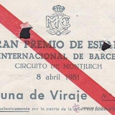 Coleccionismo deportivo: ENTRADA VIII GRAN PREMIO DE ESPAÑA CIRCUITO MONTJUICH 1951. Lote 31842277