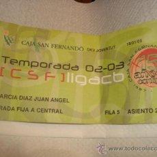 Coleccionismo deportivo: ENTRADA BALONCESTO ACB TEMPORADA 02-03 DKV JOVENTUT. Lote 31957787