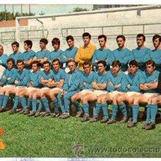 Coleccionismo deportivo: TARJETA POSTAL PLANTILLA DEL JEREZ DEPORTIVO, ASCENSO A 2ª DIVISIÓN, 1971. Lote 31982055