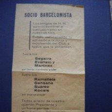 Coleccionismo deportivo: RARO FOLLETO HACIA EL SOCIO DEL CLUB DE FUTBOL BARCELONA EN CONTRA DE HELENIO HERRERA VER FOTOS.. Lote 32069251