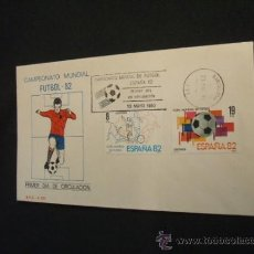 Coleccionismo deportivo: CAMPEONATO MUNDIAL - FUTBOL 82 - SOBRE PRIMER DIA DE CIRCULACION - . Lote 32620407