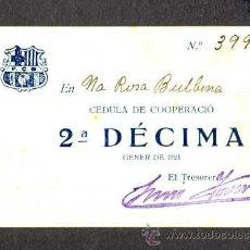 Coleccionismo deportivo: CÈDULA DE COOPERACIÓ DEL FUTBOL CLUB BARCELONA BARÇA: 2ª DÈCIMA. 1922. Lote 32845677