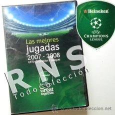 Coleccionismo deportivo: DVD MEJORES JUGADAS LIGA DE CAMPEONES 2007 2008 HEINEKEN FÚTBOL CERVEZA DEPORTE CHAMPIONS LEAGUE. Lote 32880204