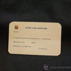 Coleccionismo deportivo: F.C. BARCELONA - CARNET COMPROMISSARI - 1984 - . Lote 32912341