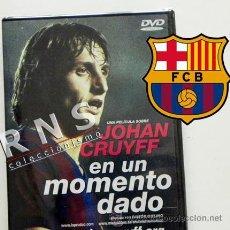 Coleccionismo deportivo: JOHAN CRUYFF EN UN MOMENTO DADO - DVD DE JUGADOR ENTRENADOR FC BARCELONA FÚTBOL DEPORTE BARÇA ÍDOLO. Lote 37057253