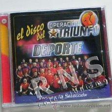 Coleccionismo deportivo: CD OPERACIÓN TRIUNFO EL DISCO DEL DEPORTE FOTO SELECCIÓN ESPAÑOLA FÚTBOL OT MÚSICA POP CHENOA BISBAL. Lote 33239416