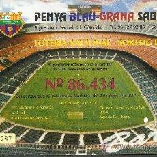 Coleccionismo deportivo: LOTERIA FC BARCELONA 2001 NOU CAMP. Lote 33451407