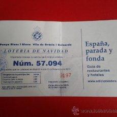 Coleccionismo deportivo: PAPELETA SORTEO NAVIDAD 2011 PEÑA GRÀCIA RCD ESPANYOL R.C.D ESPAÑOL. Lote 34218935