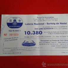 Coleccionismo deportivo: PAPELETA SORTEO NAVIDAD 2011 PEÑA ELS INCANSABLES RCD ESPANYOL R.C.D ESPAÑOL. Lote 34218992