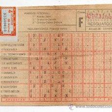 Coleccionismo deportivo: RESGUARDO DE QUINIELA. 5 DE MARZO DE 1978. JORNADA 26.. Lote 35675153