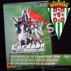 Coleccionismo deportivo: CÓRDOBA CF LA FIESTA DEL ASCENSO DVD VUELTA A 2ª DIVISIÓN FÚTBOL DEPORTE GOLES TEMPORADA 2006 07. Lote 35723445