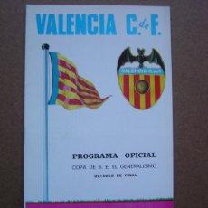 Coleccionismo deportivo: PROGRAMA OFICIAL VALENCIA C.F- ATLETICO DE MADRID 1972-1973 72-73 CAMPEONATO DE LIGA. Lote 36705069