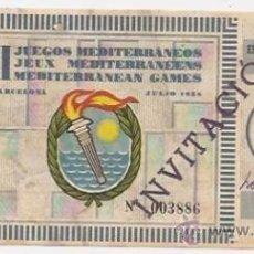 Coleccionismo deportivo: II JUEGOS MEDITERRÁNEOS. ENTRADA DE ATLETISMO Y HOCKEY SOBRE HIERBA. 1955. Lote 36975646