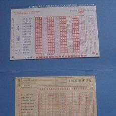 Coleccionismo deportivo: LOTE 2 QUINIELAS DE FÚTBOL (1980 Y 1991) ¡ORIGINALES! ¡COLECCIONISTA!. Lote 37861739
