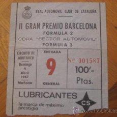 Coleccionismo deportivo: CIRCUITO DE MONTJUICH. 1967. ENTRADA III GRAN PREMIO BARCELONA. FORMULA 2. Lote 39148373
