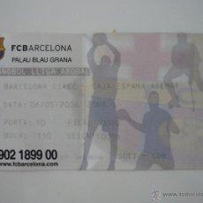 Coleccionismo deportivo: ENTRADA BALONMANO PALAU BLAUGRANA FC BARCELONA - CAJA ESPAÑA ADEMAR TEMPORADA 2005 2006 - BARÇA . Lote 39390943
