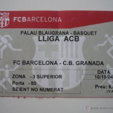Coleccionismo deportivo: ENTRADA BALONCESTO ACB PALAU BLAUGRANA FC BARCELONA - C B GRANADA TEMPORADA 2004 2005 - BARÇA. Lote 39391411