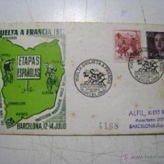 Coleccionismo deportivo: SOBRE COMMEMORATIVO XVII ETAPA VUELTA CICLISTA A FRANCIA (TOUR FRANCE) 1957. Lote 39701848