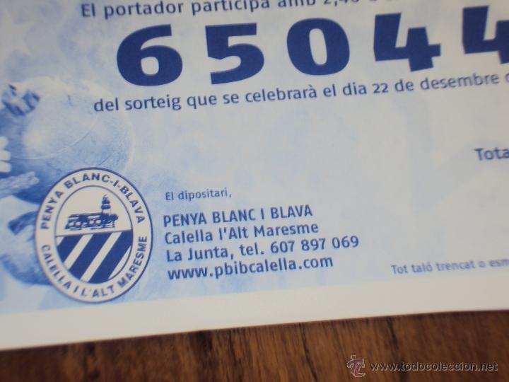 Coleccionismo deportivo: RCD Espanyol. Participacion Sorteo Navidad. - Foto 2 - 40468126