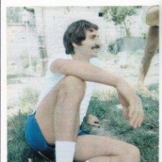 Coleccionismo deportivo: RECORTE TAMAÑO 21X27 CM - MIGUEL ANGEL PORTERO REAL MADRID CF. Lote 41328086