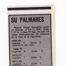 Coleccionismo deportivo: RECORTE TAMAÑO 6.5 X 20 CM - MIGUEL ANGEL PORTERO REAL MADRID CF PALMARES. Lote 41328270