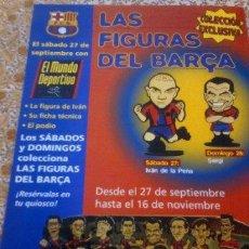 Coleccionismo deportivo: FOLLETO PROMOCIONAL LAS FIGURAS DEL BARÇA - MUNDO DEPORTIVO. Lote 41367741
