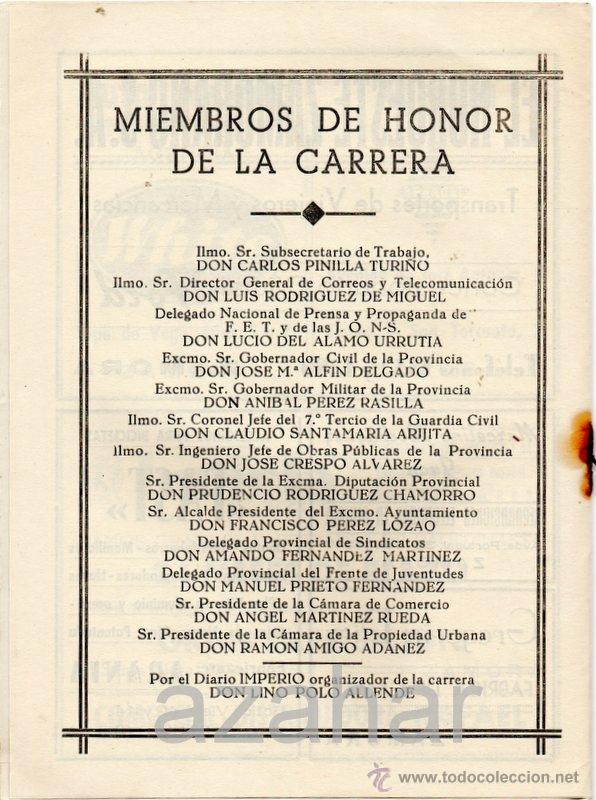 Coleccionismo deportivo: PROGRAMA DE LA IV VUELTA CICLISTA A LA PROVINCIA DE ZAMORA,1949, RARO - Foto 2 - 41663238
