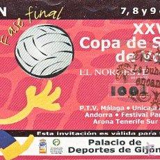 Coleccionismo deportivo: ENTRADA COPA DEL REY DE VOLEIBOL PALACIO DEPORTES DE GIJON . Lote 41914208