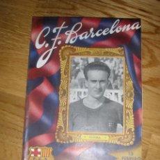 Coleccionismo deportivo: PROGRAMA OFICIAL FC BARCELONA CONTRA ALCOYANO COPA 1948/9. Lote 41989349