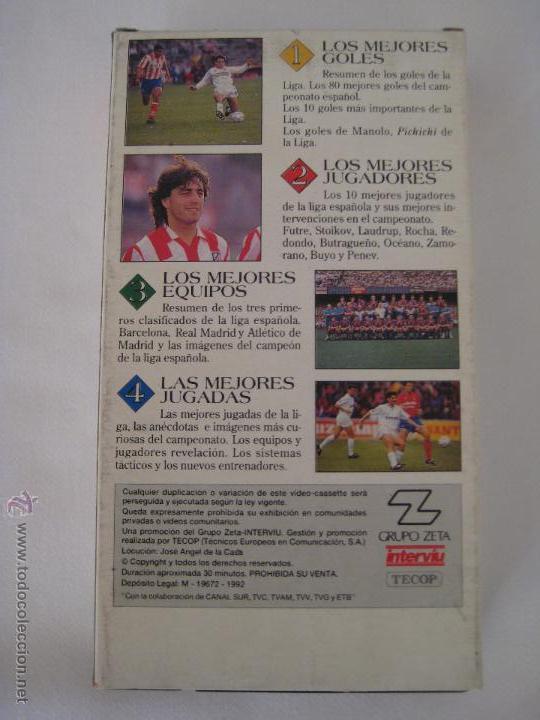 Coleccionismo deportivo: VIDEO VHS LAS MEJORES IMAGENES DE LA LIGA 91-92 - LOS MEJORES GOLES - INTERVIU - Foto 3 - 42260948