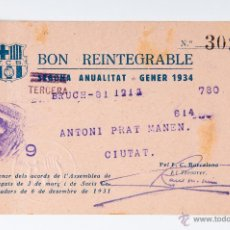 Coleccionismo deportivo: TERCERA ANUALITAT GENER 1934 DEL F.C.B.. Lote 42492244