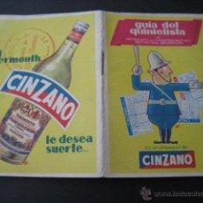 Coleccionismo deportivo: LIBRITO GUIA DEL QUINIELISTA 1958 - 1959. PUBLICIDAD VERMOUTH CINZANO. Lote 42561615