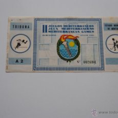 Coleccionismo deportivo: ENTRADA TRIBUNA II JUEGOS MEDITERRANEOS JULIO 1955 BARCELONA. Lote 42575201