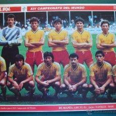 Collectionnisme sportif: CARTEL POSTER. MUNDIAL FÚTBOL ITALIA 90 1990. DIARIO SOL. EQUIPO ALINEACION RUMANÍA. HAGI. Lote 42701072