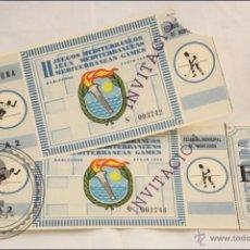 Coleccionismo deportivo: 2 ENTRADAS / INVITACIÓN ATLETISMO Y HOCKEY HIERBA - II JUEGOS MEDITERRÁNEOS,BARCELONA 1955 -DEPORTES. Lote 42969323