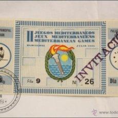 Coleccionismo deportivo: ENTRADA / INVITACIÓN HOCKEY SOBRE PATINES - II JUEGOS MEDITERRÁNEOS, BARCELONA 1955 - DEPORTES. Lote 42969366
