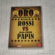 Coleccionismo deportivo: DVD BALÓN DE ORO, 10. PAOLO ROSSI VS JEAN-PIERRE PAPIN. Lote 43063418