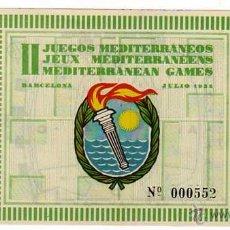 Coleccionismo deportivo: II JUEGOS MEDITERRÁNEOS. BARCELONA 1955. ORIGINAL TICKET. BASKET. Lote 43449972
