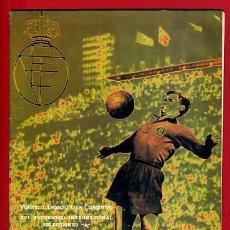 Coleccionismo deportivo: PROGRAMA FUTBOL , PARTIDO INTERNACIONAL ESPAÑA FRANCIA ,VALENCIA 1971 ,ORIGINAL ,BO . Lote 43584721