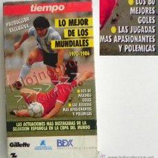 Coleccionismo deportivo: LO MEJOR DE LOS MUNDIALES 1970 1986 FÚTBOL SELECCIÓN ESPAÑOLA ESPAÑA GOLES JUGADA MUNDIAL TIEMPO VHS. Lote 43730864
