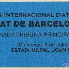 Coleccionismo deportivo: ENTRADA III MEETING INTERNACIONAL ATLETISMO - ESTADIO JOAN SERRAHIMA. Lote 43826647