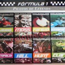 Coleccionismo deportivo: PILOTOS DE LEYENDA COLECCIÓN DVDS FÓRMULA 1 DEPORTE DOCUMENTAL - DVD F1 FITIPALDI FANGIO LAUDA COCHE. Lote 43846054