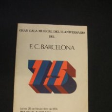 Coleccionismo deportivo: GRAN GALA MUSICAL DEL 75 ANIVERSARIO DEL F.C. BARCELONA - PALAU BLAUGRANA 25 NOVIEMBRE 1974 -. Lote 43894286