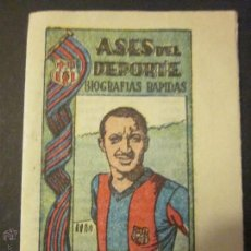 Coleccionismo deportivo: F.C. BARCELONA - BASILIO NIETO -ASES DEL DEPORTE - BIOGRAFIAS RAPIDAS - DEPORTES MARTIN- (V-846). Lote 43915680