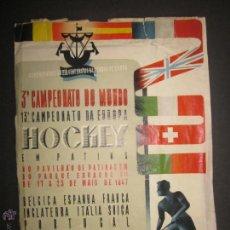 Coleccionismo deportivo: DOCUMENTOS , AUTOGRAFOS JUGADORES HOCKEY CAMPEONATO EUROPA Y DEL MUNDO- AÑO 1947-VER FOTOS-(V-887). Lote 43987681