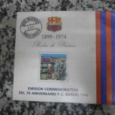 Coleccionismo deportivo: SELLO EMISION CONMEMORATIVA DEL 75 ANIVERSARIO F.C. BARCELONA. 1899 - 1974. Lote 44148682