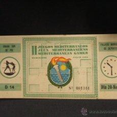 Coleccionismo deportivo: ENTRADA II JUEGOS DEL MEDITERRANEO - BARCELONA - JULIO 1955 -. Lote 44238192