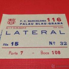 Coleccionismo deportivo: FC BARCELONA ENTRADA PALAU BLAUGRANA - 1980'S.. Lote 44644744
